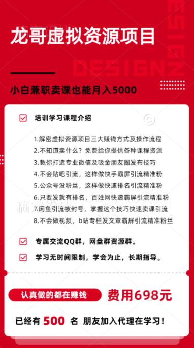 QQ截图20210502155218.png