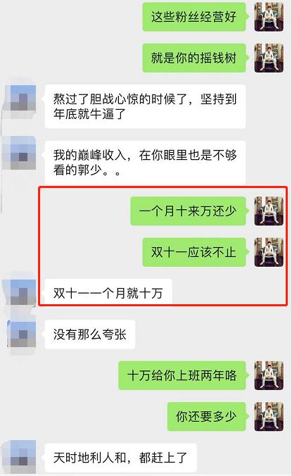公众号霸屏SEO特训营,让普通人通过拦截引流赚钱3.png