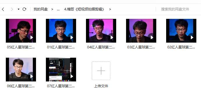 红人星球楠哥短视频拍摄剪辑2.jpg