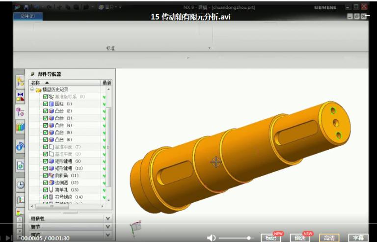 ug nx10 软件视频教程 编程教程