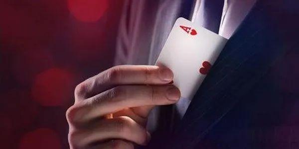 《精巧魔术110招》一本魔术类电子书