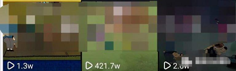 黄岛主抖音超清怀旧视频热门玩法+变现模式大解析2.jpg
