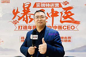 葛建勋《民间针灸绝技》中医实战训练营第二季.png