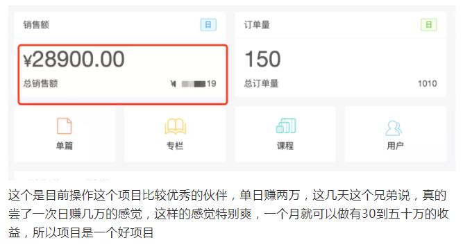众筹郭耀天·复制黏贴自动化赚钱的公文项目