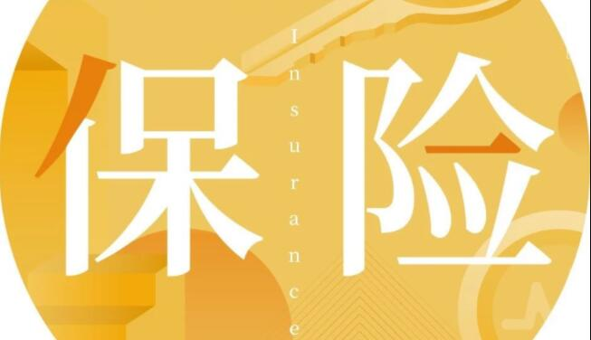 吴晓波频道·人生的七张保单.jpg