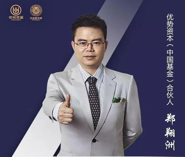 郑翔洲新商业模式全集价值12980.jpg